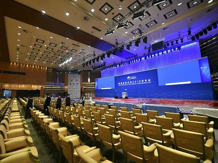 俄媒评中国打造创新经济论坛:为全球化进程舔砖加瓦