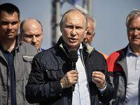 普京出席刻赤海峡大桥开通仪式