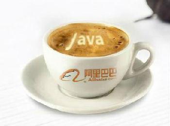 阿里成Java组织唯一中国委员 中国标准有望成为全球规范