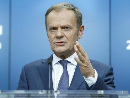 特朗普让欧盟心凉?欧盟最高官员:摆脱对美幻想 一切靠自己