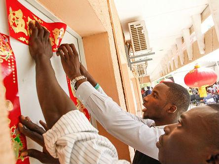"""港媒称非洲各地掀""""汉语热"""":年轻人希望在中国公司工作"""