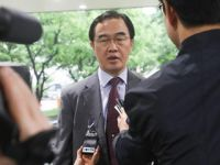 韩对朝延期举行南北高级别会谈表示遗憾