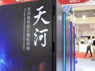 中国百亿亿次超算原型机
