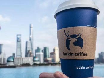 """中国人喝咖啡开始讲门道 谁在""""干掉星巴克""""?"""