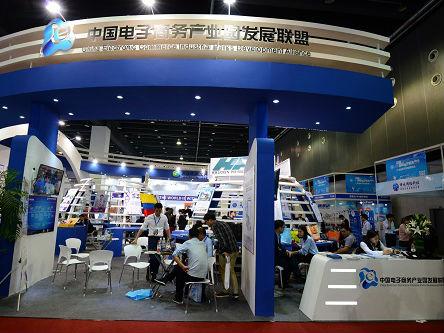 外企如何在中国做电商?西媒:中国网络空间指南了解一下