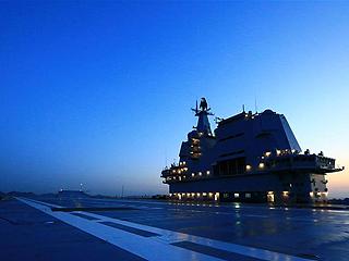 千赢国际娱乐第二艘航母完成首次出海试验返回大连