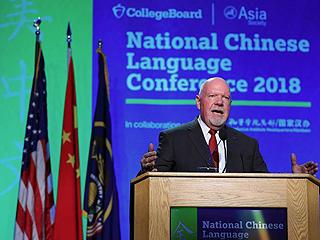 第11届全美中文大会开幕