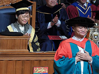 香港大学向马云等3人颁授名誉博士学位