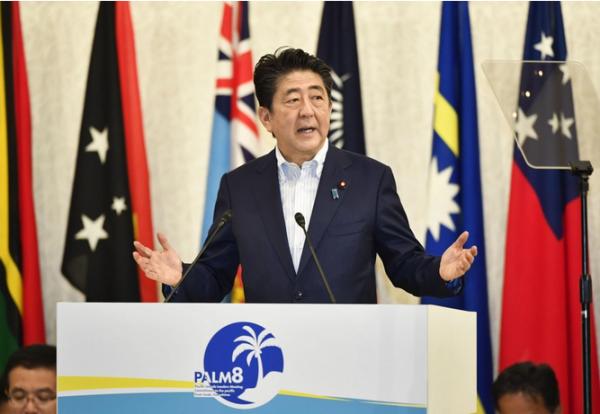 """外媒称日本拉拢太平洋岛国:推销""""印太战略"""" 牵制中朝"""