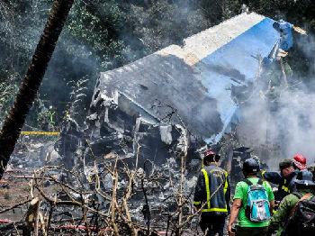 古巴坠毁飞机机龄逾39年,凸显古国内航空现状堪忧