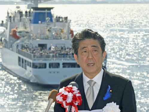 """安倍出席海上保安厅观阅式 称""""外国公务船反复进入领海"""""""