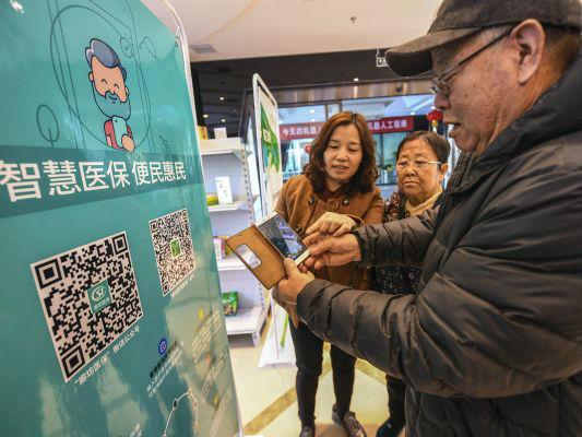 美媒称中国互联网巨头争抢医疗商机:机遇与挑战并存