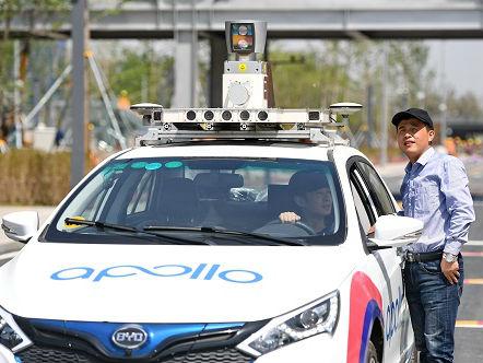 """中国雄安将建自动驾驶""""新都市"""" 日媒:或成未来城市范本"""