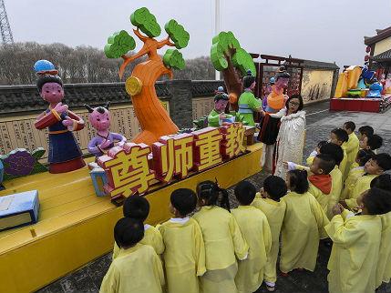 """如何提升教育质量?美媒:向中国学习""""尊师重教"""""""