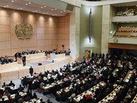 第71届世界卫生大会开幕