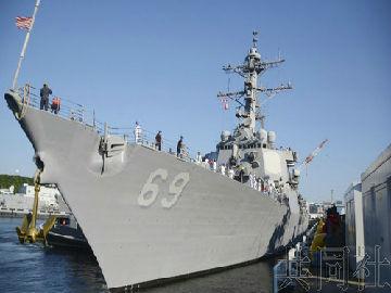 """美国追加部署的宙斯盾舰抵达日本 加强""""印太""""导弹防御实力"""