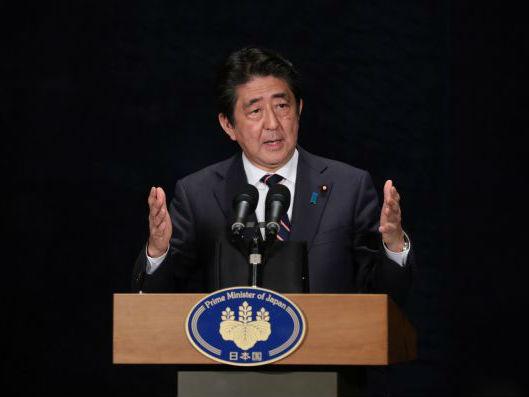 日本加计学园丑闻再曝新证据 日媒:安倍国会答辩撒谎了?