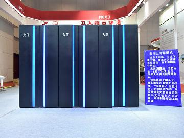 俄媒评中国新一代超级计算机落户深圳:助粤港澳经济建设