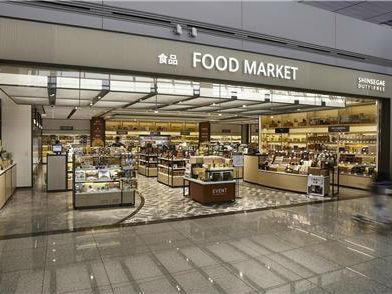 目光转向健康食品?韩机场免税店红参精紫菜成中国人最爱