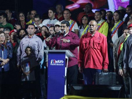 外媒:美不承认委内瑞拉选举结果 马杜罗下令驱逐美外交官