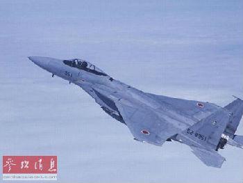 日本空自F-15急降美军基地:年初也曾曝出相同问题