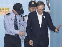 韩国前总统李明博首次出庭受审否认检方指控