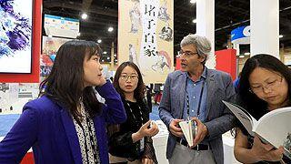 中国品牌和产品亮相美国国际品牌博览会