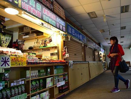 台媒:台湾全球竞争力排名退步3名 为9年来最差