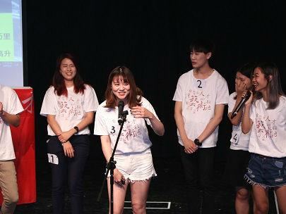 德媒称台湾高中生抢赴大陆求学:机会多、竞争力强