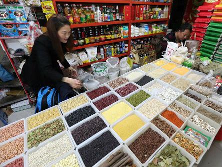 """亚洲人不爱吃大米了?英媒:""""智能作物""""将取代米饭地位"""