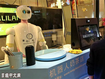 """日媒称""""无人店""""席卷中国:开发竞争日趋激烈"""