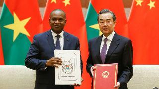 外媒关注中国与布基纳法索恢复外交关系