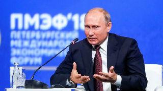 外媒:普京降低与美改善关系期望值 建议欧洲摆脱对美依赖