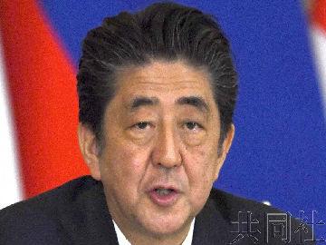 日媒:安倍拟6月上旬再访美 就朝鲜问题与特朗普会谈