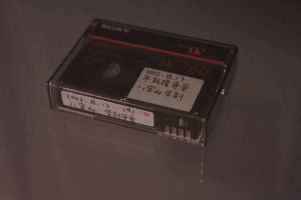 图说五 宋冬2002年第二次抚摸父亲录像带