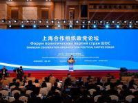 记中国担任上海合作组织轮值主席国一年间