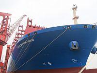 """中国造超大型集装箱船""""中远海运室女座""""号命名交付"""