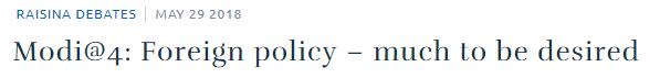印度观察家研究基金会网站文章截图