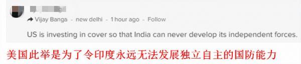 印度网友留言2