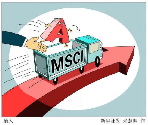 英媒:中国成新兴市场对抗唱衰者堡垒 经济影响力巨大