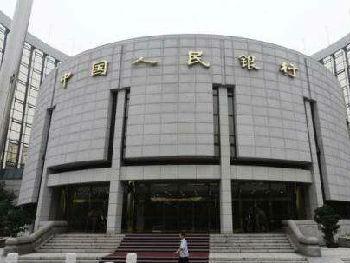 美媒关注中国央行扩大MLF担保品范围:小微企业将受益