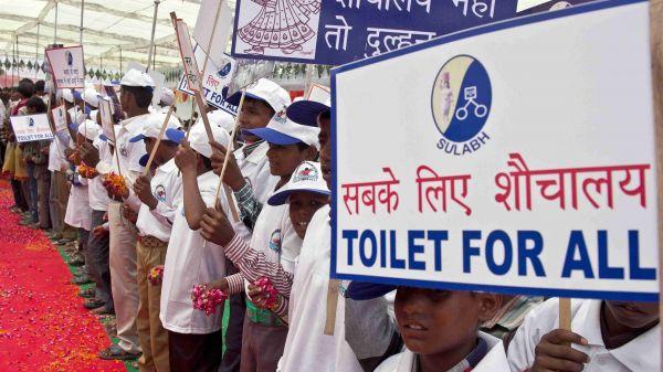 图说2 厕所革命