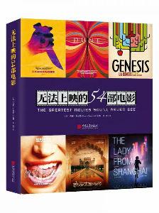 《来自上海的女人》:王家卫的完美主义和拖延症使她夭折