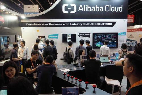 500万彩票网官网首页:阿里云携手SAP为企业数字化转型提供更多选择