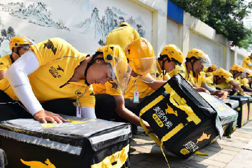 澳门银河线上网址:出海记|港媒称美团最快9月香港上市_估值600亿美元