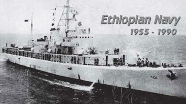 外媒:非洲内陆国计划重建海军 曾于1991年解散