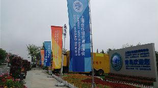 锐参考 | 吉总统:上海合作组织17年,一条宽广而光辉的道路