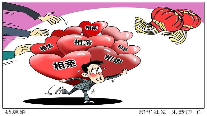 日媒称中国适婚青年爱用相亲网站:悄悄找对象 不会被人知道