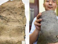 地球上最古老的动物足迹化石在中国发现