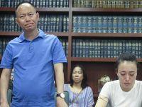 遭枪杀中国女留学生江玥家人抗议美检方不公